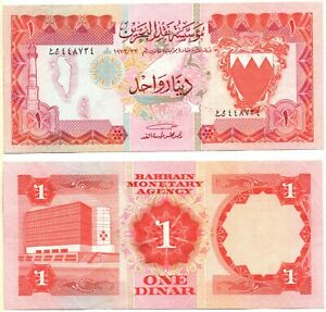 BAHRAIN 1 Dinar (1973) Pick 8, Very Fine