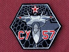 SUKHOI SU 57 PATCH - THE RUSSIAN FEDERATION - AIR FORCE - EMBROIDERED - СУ 57