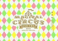 New EXO-CBX MAGICAL CIRCUS 2019 Special Edition 2 DVD Photobook Japan AVZK-79611