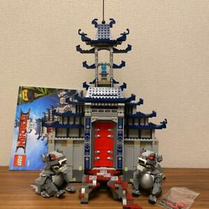LEGO The LEGO Ninjago Movie Temple of the Ultimate Ultimate Weapon 70617 In 2017
