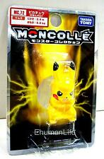 Takara Tomy Pokemon XY Moncolle MC072 Pikachu Monster Collection 4.5cm Figure