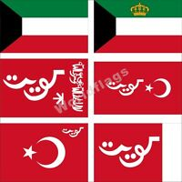 Kuwait Flag 3X5FT Historical National Emir of Kuwait (80s) Army Royal Banner