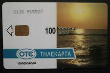 GREECE - Limnos island, CN : 0116(small writing), 06/94, used, C.V. 100.00 EUROS