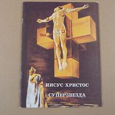songbook JESUS CHRIST SUPERSTAR