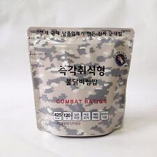 120g Spicy Hot Chicken & Rice Korean MRE Camping Food Combat Ration Outdoor