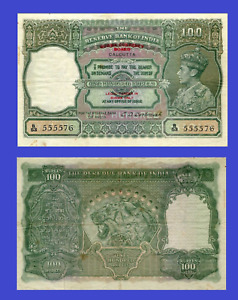 BURMA 100 RUPPES 1947 UNC - Reproduction