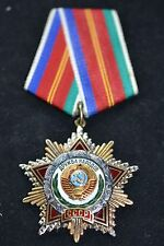 ORIGINAL SOVIET RUSSIAN BADGE ORDER  FRIENDSHIP OF  PEOPLE 46522