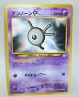 1996 Japanese Pokemon Card  No. 201