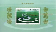 STAMP / TIMBRE DE CHINA CHINE NEUF BLOC N° 96 ** PAYSAGES DE XILINGUOLE
