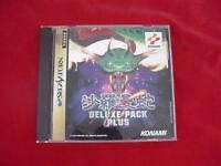 Sega Saturn SALAMANDER DELUXE DX PACK PLUS Excellent From Japan KONAMI