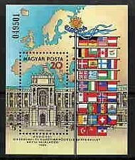 HUNGARY 1986 EUROPA - FLAGS LIMITED EDITION SHEET MINT!