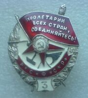 USSR Soviet  Russian Military Collection Order of the Red Banner RSFSR 3rd
