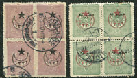 Turkey: OTTOMAN Stamps-ISFILA cat. # 610, 614, 622 & 680