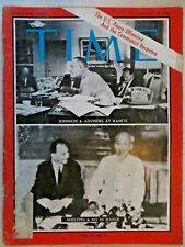 Time Magazine  January 14, 1966  Vietnam's Ho Chi Minh  GREAT VINTAGE ADS