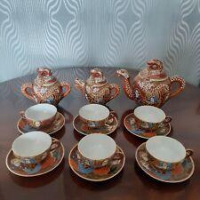 Vintage Ritz China Handpainted Tea Set With Lithograph Geisha's