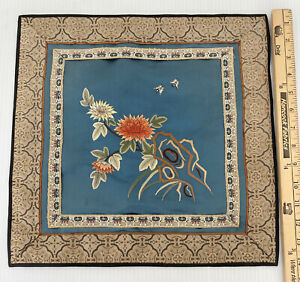 "Vintage Chinese Silk Embroidery Square 14"" x 14"" Flowers Beautiful!"
