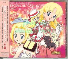 ASHITA NO NADJA Anime Original Soundtrack #1 Japan CD 2003 Keiichi Oku