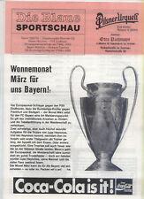 EC I 89/90 Bayern München - PSV Eindhoven + Eintracht Frankfurt
