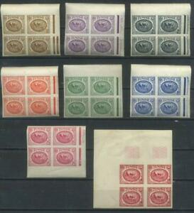 French Colonies, Tunisia 1950 MHMNH