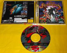 FIGHTING VIPERS Sega Saturn Versione Giapponese NTSC Viper ○○○○○ USATO