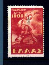GREECE - GRECIA - 1949 - Bambini greci rapiti: protezione delle madri