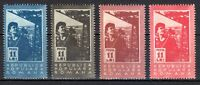 Romania 1950 MNH Mi 1229-1232 Sc 748-751 Nationalization of industry  Worker **