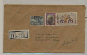 Thailand - Good Cover Lot # 29