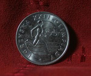 Poland 20 Zlotych 1980 World Coin Y108 Imperial Eagle Polish 1980 Olympics