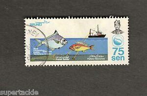 Brunei #302  Fishery Resources 75 sen Θ used stamp