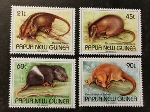 PNG 1993 Mammals set MUH Nb15