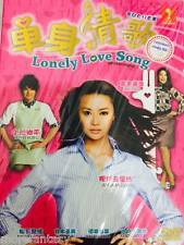 DVD Japanese Drama Lonely Love Song / Ohitorisama *English Subtitle* + Free DVD