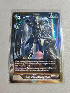 BlackWarGreymon Alt Art   NM/M   BT2-112 SEC   Digimon Card Game