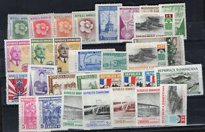 DOMINICAN REPUBLIC BEST LOT, 31 STAMPS, 3 BLOCKS, MH - MNH, VF