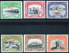 Bahawalpur 1945 KGVI complete Official set of 6 LMM