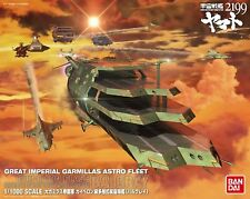 """Space Battleship Yamato 2199 Guiperion Class Balgray"" Bandai 1/1000 Plastic Kit"