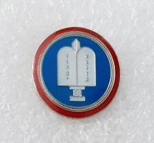 Israel Defense Forces (IDF) Military Rabbinate corps lapel pin badge