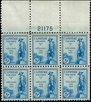 VEGAS - 1933 Sc# 734 Plate Block Of 6 - MLH, OG With Reinforcement Tape - EU43