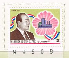 S.Korea President and Dictator Chun Doo Hwan Inaguration stamp 1981 MLH