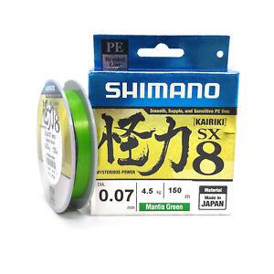 Shimano Kairiki Mysterious Power SX8 PE Braided Line X8 150m Mantis Green #0.6