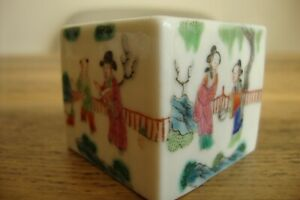 Chinese Famille Rose Square Incense Cover Daoguang 19th Century