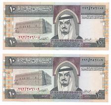 UNC 1984 Arabie Saoudite 2 x 10 riyal numéros consécutifs RARE SIGNE ABA alkhail (C)