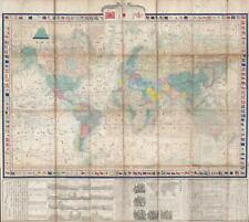 1875 Meiji 8 Shu Oka Japanese Map of the World