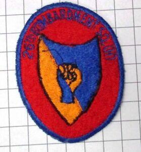 USAF AIR FORCE MILITARY PATCH 26TH BOMB SQUADRON SAC STRATEGIC AIR COMMAND V1
