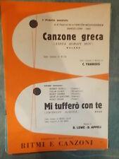 """SPARTITO """"CANZONE GRECA"""" RIDELL """"MI TUFFERO' CON TE"""""""