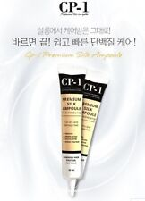 [Korean Cosmetic]CP-1 Premium Silk Ampoule 20ml x 5ea / For dry and damage hair
