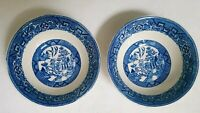 Set of 2 Vintage Blue Willow Coupe Soup Cereal Bowls 6 3/4""