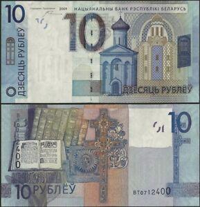 Belarus P38 10 Rubles 2009 UNC  @ Ebanknoteshop