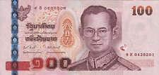 Thailand 100 Baht (2010) Pick 118 (1) Gedenkbanknote