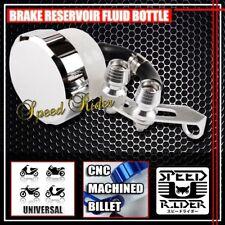 CNC SILVER BRAKE RESERVOIR FRONT FLUID BOTTLE MOTORCYCLE MASTER CYLINDER BRACKET