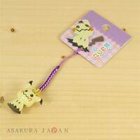 Pokemon Center Original Bell Charm Strap Mimikyu From Japan Sun Moon